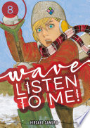 Wave  Listen to Me  8