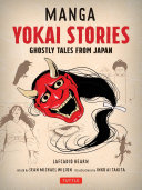 Manga Yokai Stories Pdf/ePub eBook