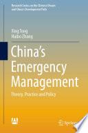 China   s Emergency Management