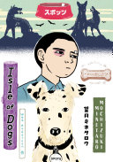 Wes Anderson's Isle of Dogs Pdf/ePub eBook