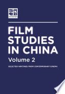 Film Studies in China 2