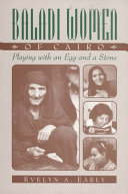 Baladi Women of Cairo