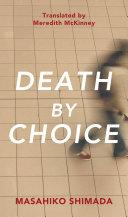 Pdf Death By Choice
