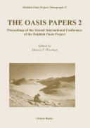 Pdf The Oasis Papers 2 Telecharger