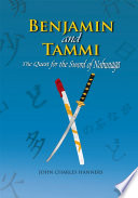 Benjamin And Tammi