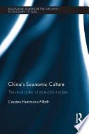 China s Economic Culture