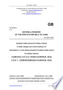GB 12528.11-2003: Translated English of Chinese Standard. GB12528.11-2003.