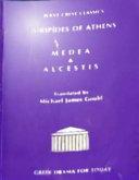 Medea & Alcestis