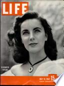 14 Հուլիս 1947