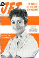 13 авг 1959