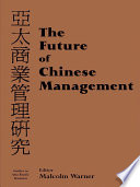 The Future of Chinese Management