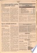 1985年11月25日
