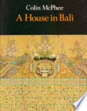 A House In Bali  Illustrated Edition