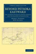 Beyond Petsora Eastward