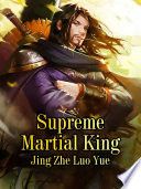 Supreme Martial King