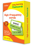 Collins Easy Learning Ks1   High Frequency Words Flashcards Book PDF