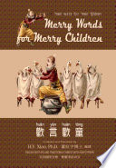 09   Merry Words for Merry Children  Traditional Chinese Hanyu Pinyin with IPA
