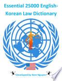 Essential 25000 English Korean Law Dictionary
