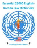 Essential 25000 English-Korean Law Dictionary [Pdf/ePub] eBook