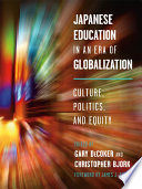 Japanese Education in an Era of Globalization Book