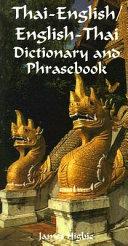 Thai-English / English-Thai Dictionary & Phrasebook