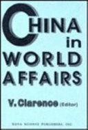 China in world affairs