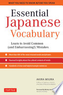 Essential Japanese Vocabulary PDF