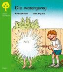 Books - Die watergeveg | ISBN 9780195710052