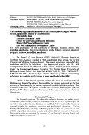 Journal of Asian Business Book