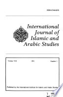 International Journal of Islamic and Arabic Studies