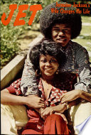 20 дек 1973