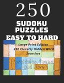 250 Sudoku Puzzles Easy to Hard