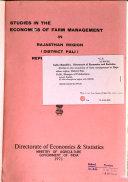 Studies in the Economics of Farm Management in Rajasthan Region  District Pali