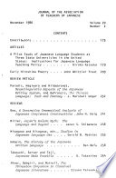 Journal of the Association of Teachers of Japanese