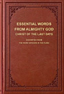 Essential Words From Almighty God  Christ of the Last Days