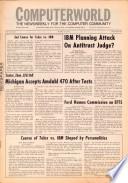 1975年10月15日