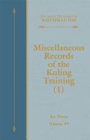 Miscellaneous Records of the Kuling Training (1) [Pdf/ePub] eBook
