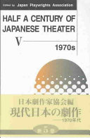 Half a Century of Japanese Theater V  1970s