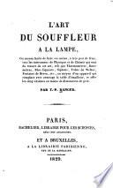 L'art du souffleiur à la lampe