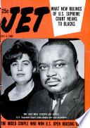 Jul 4, 1968