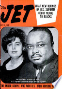 4 июл 1968