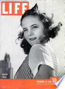 15 дек 1941