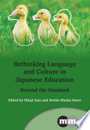 Rethinking Language and Culture in Japanese Education  : Beyond the Standard