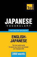 Japanese Vocabulary for English Speakers   3000 Words Book PDF