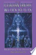 The Pleiadian Tantric Workbook