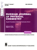 Russian Journal Of Physical Chemistry Book PDF