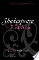 Shakespeare And East Asia
