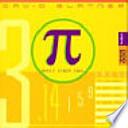 π [Pi], Magie einer Zahl