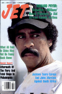 3 июн 1985