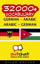32000  German   Arabic Arabic   German Vocabulary